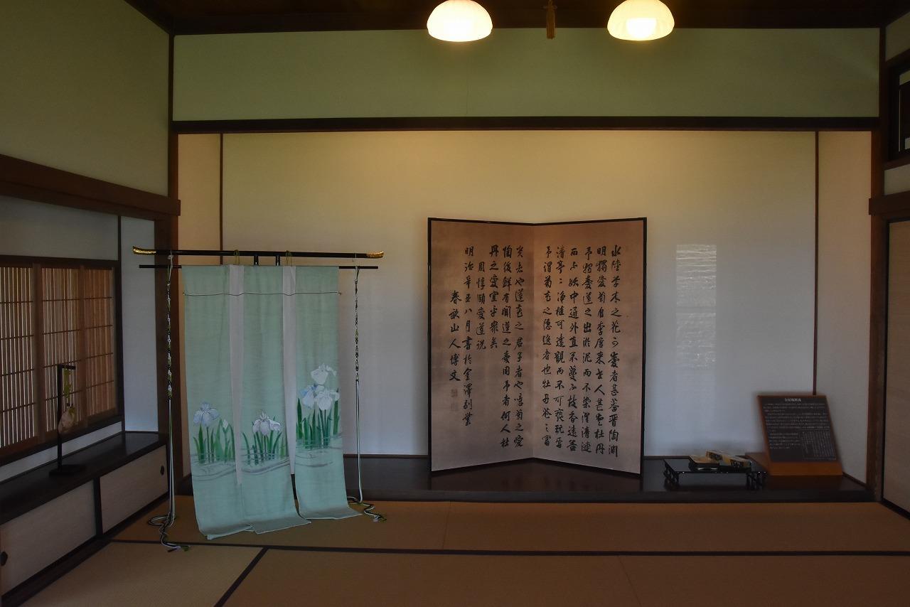 伊藤博文別邸と野島公園_d0065116_20222546.jpg