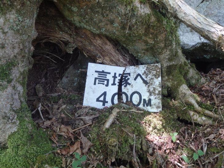 f0193521_2143277.jpg