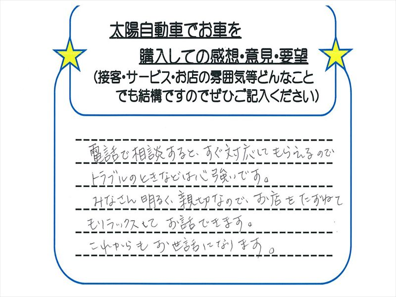 b0290122_10554429.jpg