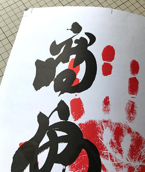 和香第二工場がテレビにちょっとだけ出ました(*^^*)_e0358047_12471957.jpg