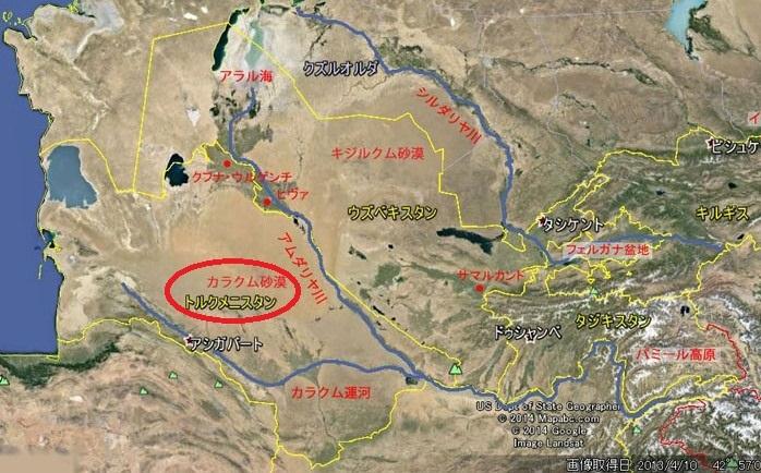 トルクメニスタンの旅(21) マリィからウズベキスタンのブハラへ移動_c0011649_22511754.jpg