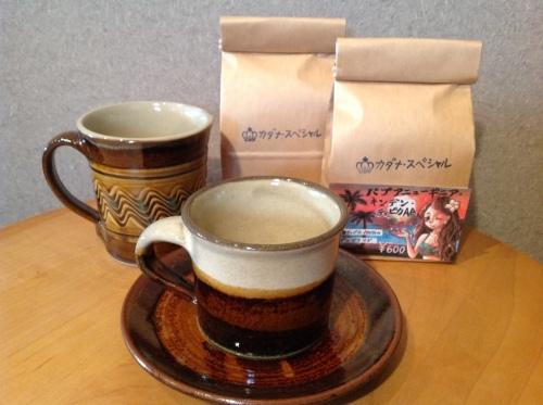 焙煎したてのcoffeeをどうぞ! 6月_b0153663_23081215.jpeg