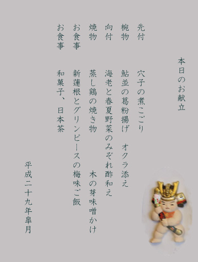 b0016668_15172003.jpg
