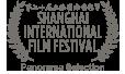 祝!ゲキ×シネ『乱鶯』2017上海国際映画祭「パノラマ部門」選出!_f0162980_14544169.png