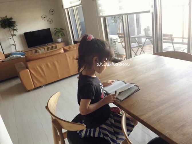 簡単美味しい無限シリーズ!それから小1女児が選んでくる図書の本。_a0341288_22574165.jpg