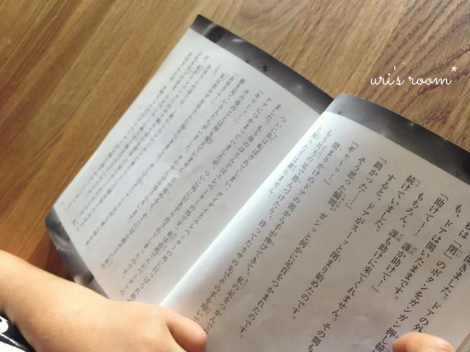 簡単美味しい無限シリーズ!それから小1女児が選んでくる図書の本。_a0341288_22574256.jpg