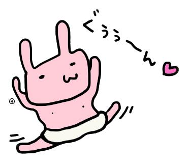 娘の最初のお歌の先生は…再会叶った香織ちゃん♡_d0224894_13192770.jpg