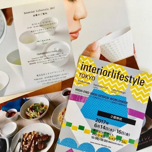 Interior Lifestyle Tokyo_e0114296_15022409.jpg
