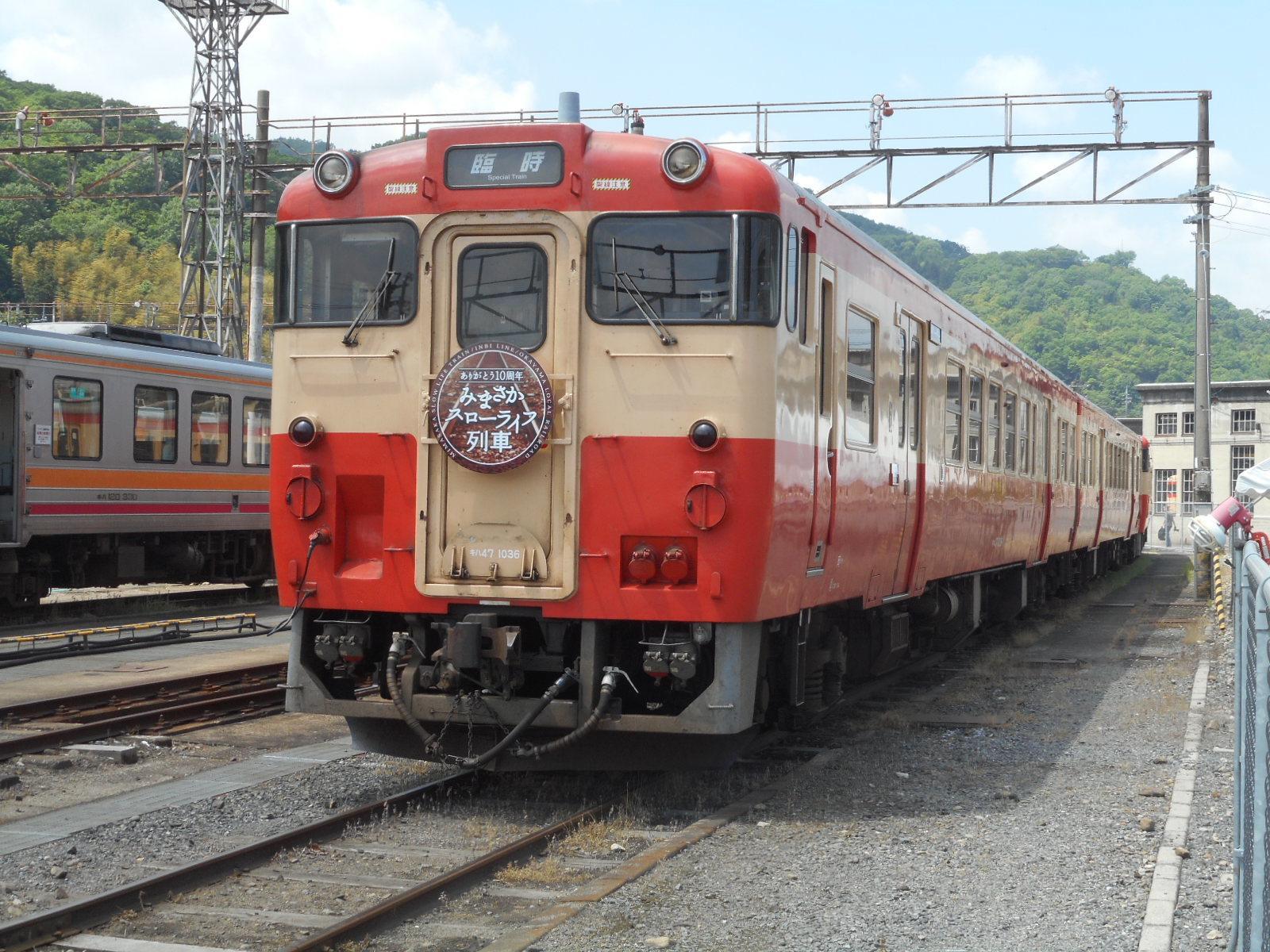 津山まなびの鉄道館_a0066027_21510943.jpg