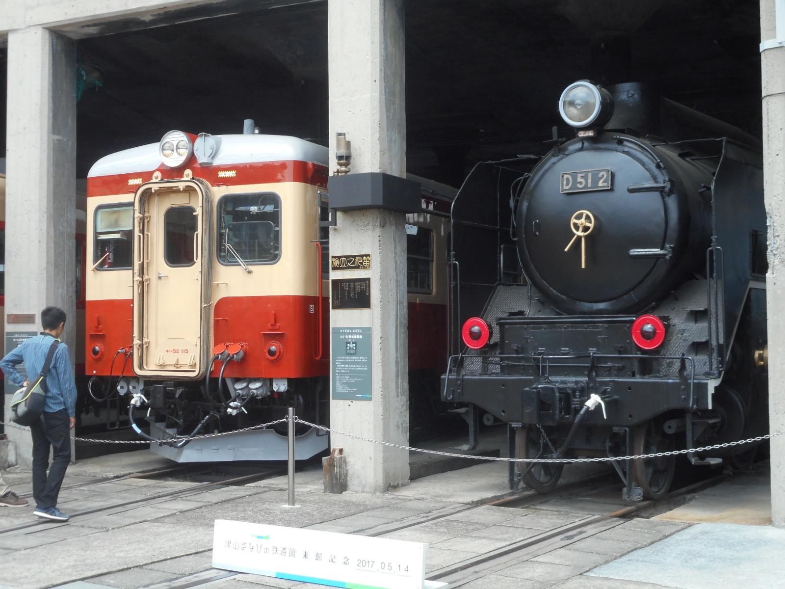 津山まなびの鉄道館_a0066027_21522816.jpg