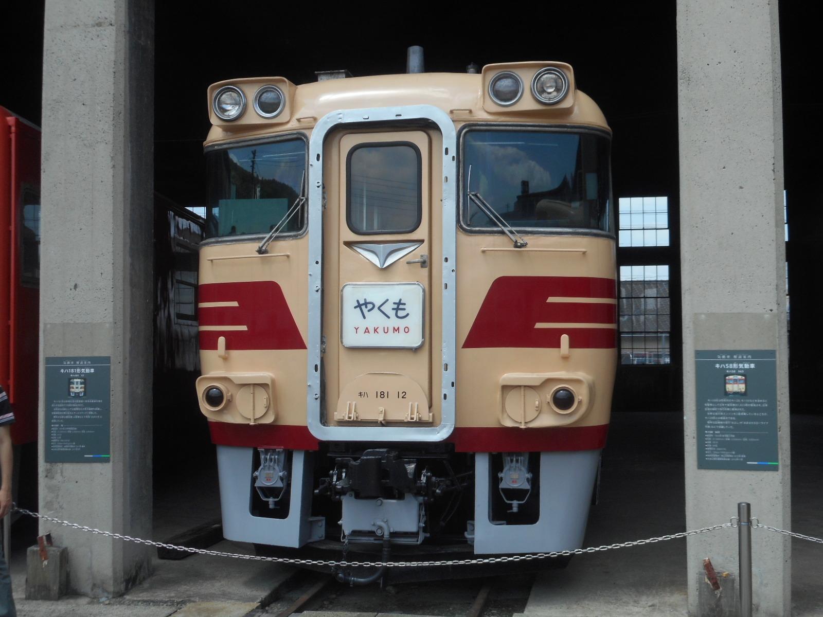 津山まなびの鉄道館_a0066027_21523866.jpg