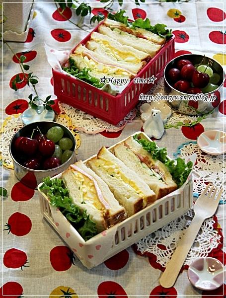 いつもの角食で普通のサンドイッチ弁当♪_f0348032_18253981.jpg