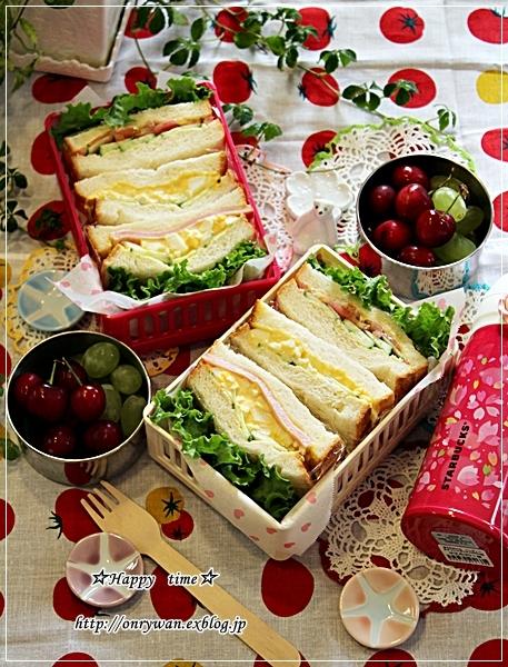 いつもの角食で普通のサンドイッチ弁当♪_f0348032_18255251.jpg
