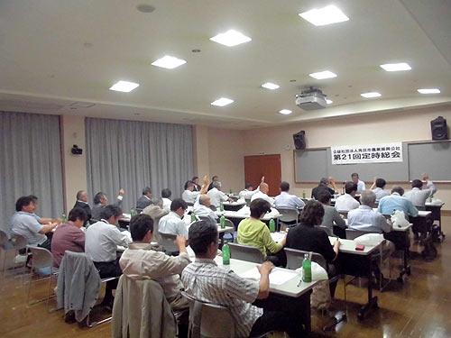 第21回総会(定時)が開催されました~角田市農業振興公社~_d0247345_13582678.jpg