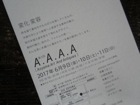 a0259182_12003764.jpg