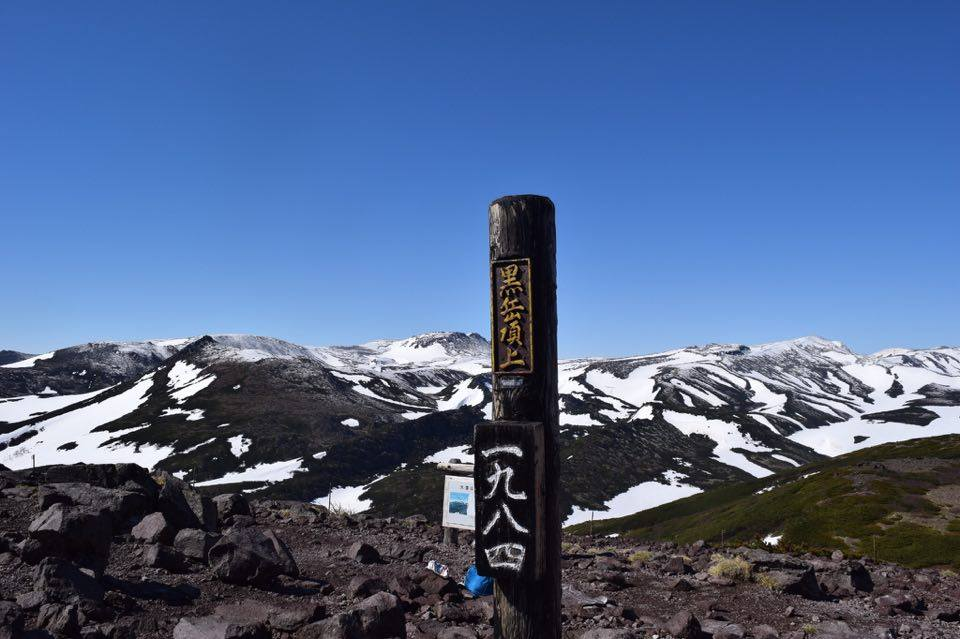 白雲岳へ行ってきました_d0198793_11195763.jpg
