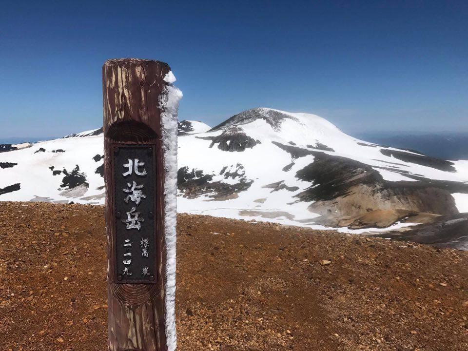 白雲岳へ行ってきました_d0198793_11215326.jpg
