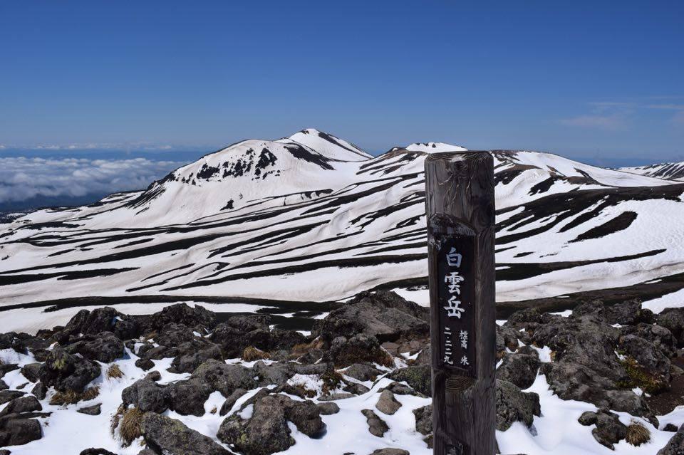 白雲岳へ行ってきました_d0198793_1123499.jpg