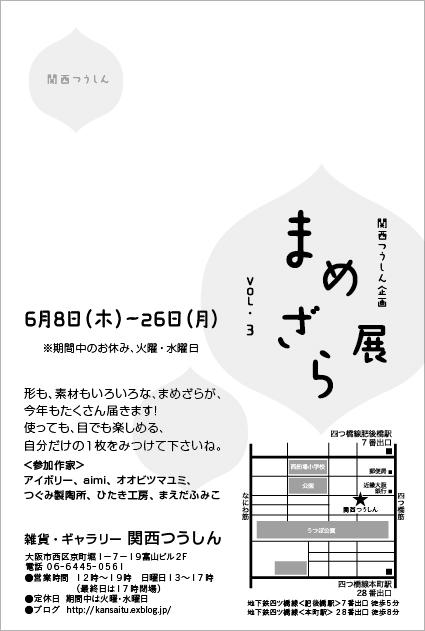 d0322493_1572998.jpg