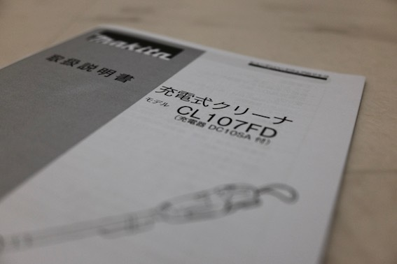 e0271409_22115017.jpg