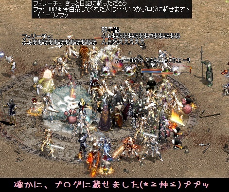 f0072010_01065360.jpg