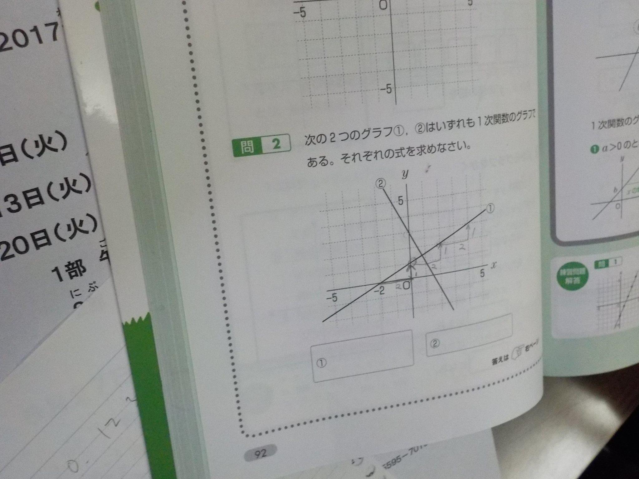 f0202120_21392418.jpg