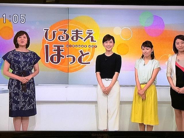 NHK ひるまえほっと での放映_d0227334_19422580.jpg