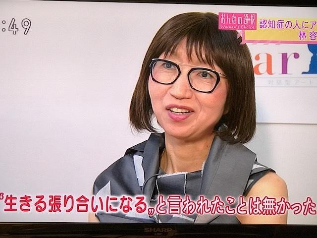 NHK ひるまえほっと での放映_d0227334_19425107.jpg
