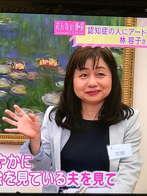 NHK ひるまえほっと での放映_d0227334_19434901.jpg