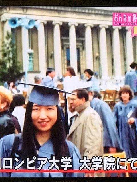 NHK ひるまえほっと での放映_d0227334_19451433.jpg