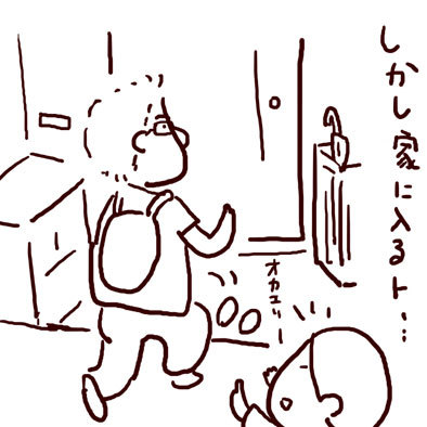f0368538_09040494.jpg