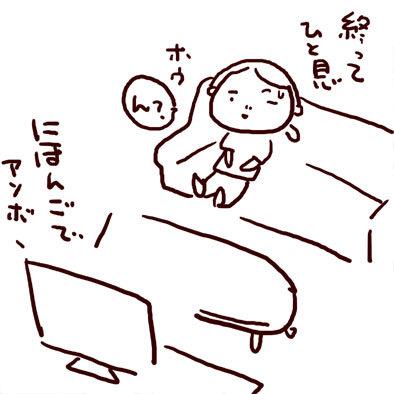 f0368538_10255482.jpg