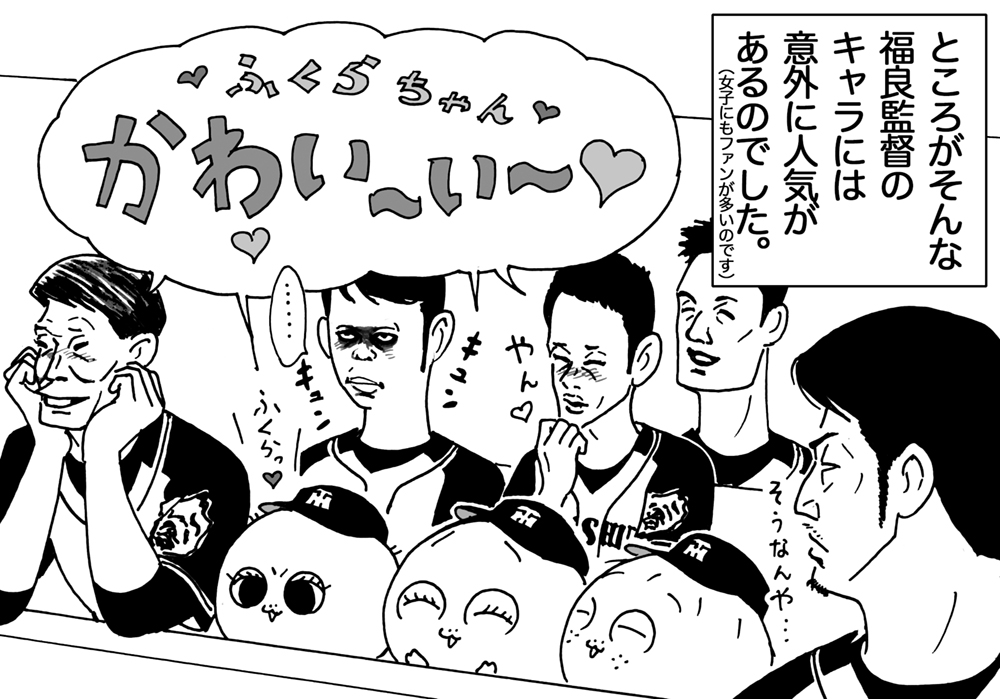 6月6日(火)【オリックス-阪神】(京セラ)4ー11○_f0105741_17203226.jpg