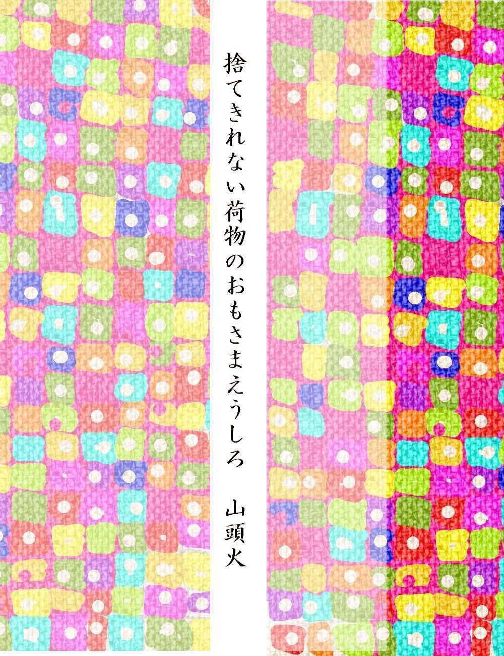 f0117041_06212085.jpg