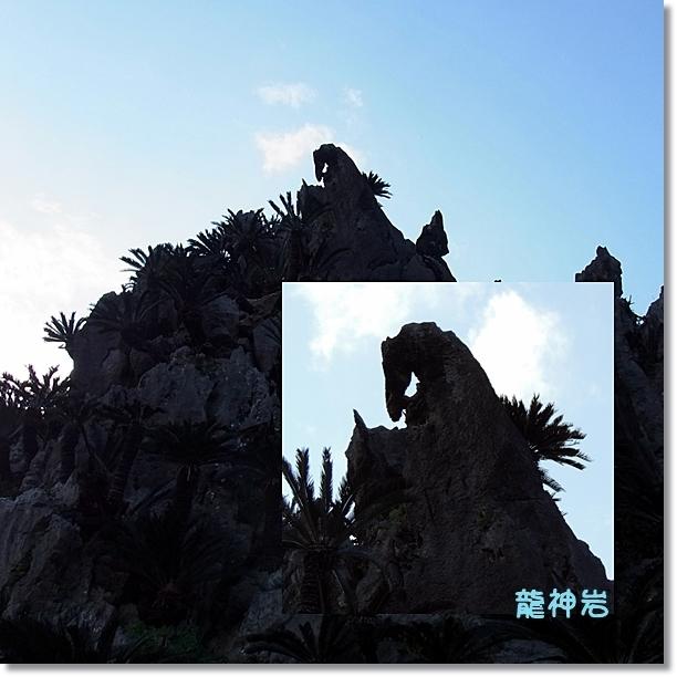 沖縄1日目_b0025947_14531041.jpg
