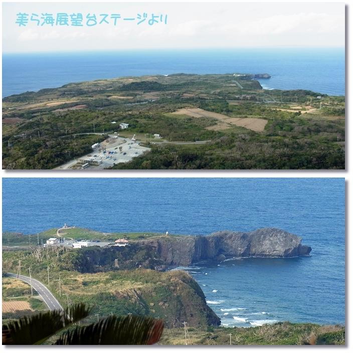 沖縄1日目_b0025947_14534567.jpg