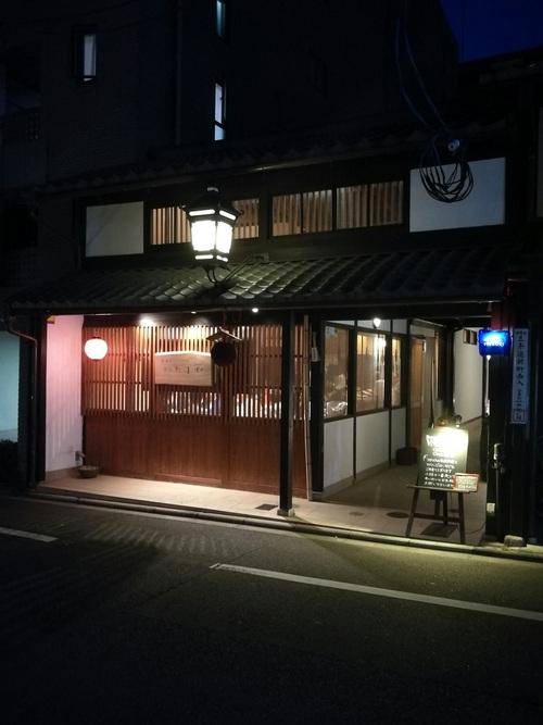 京都_c0071847_15474382.jpg