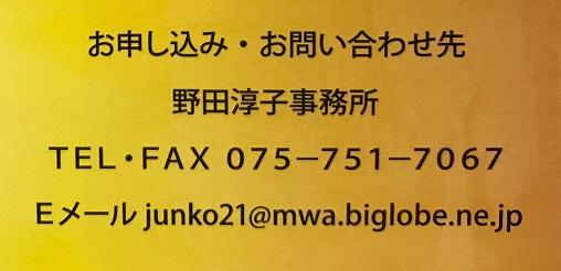 f0181251_16464247.jpg