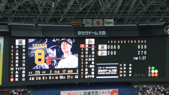 京セラドーム 阪神VSオリックス戦_d0202264_12271070.jpg