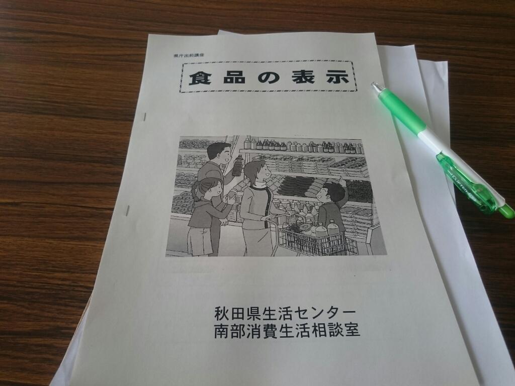 勉強会_f0210571_10445587.jpg