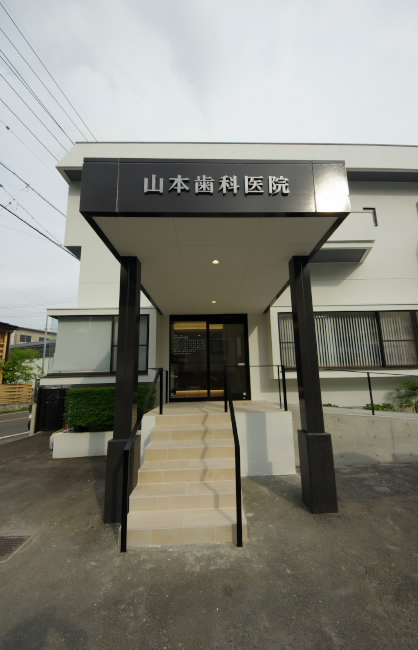 Y歯科医院様改修工事_c0184295_18291334.jpg