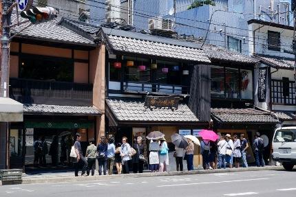 LUCCA的京都の旅_b0122805_18532625.jpg