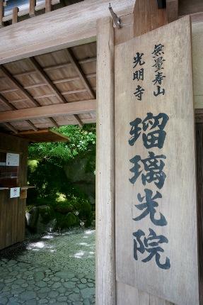 LUCCA的京都の旅_b0122805_18565561.jpg
