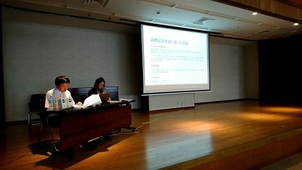 太陽化学㈱主催『自立支援ケアセミナー in 津』に参加して_f0299108_16383261.jpg