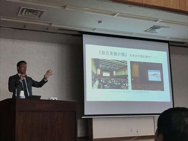 太陽化学㈱主催『自立支援ケアセミナー in 津』に参加して_f0299108_16514581.jpg