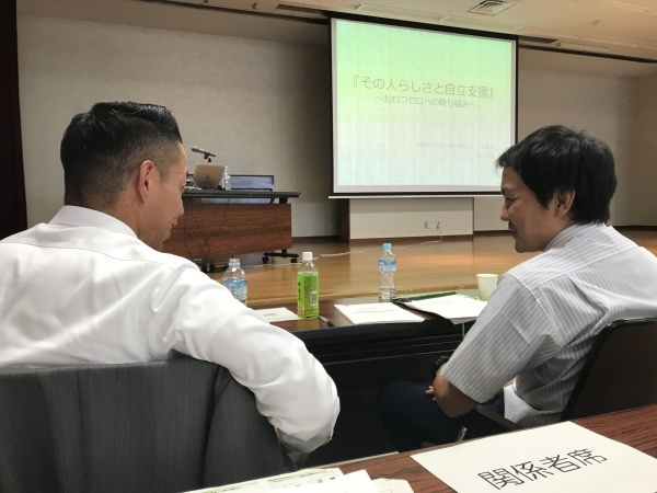 太陽化学㈱主催『自立支援ケアセミナー in 津』に参加して_f0299108_16541740.jpg