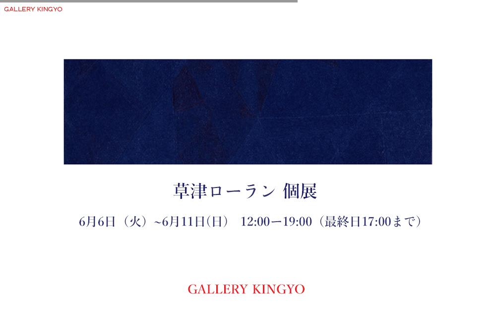 b0218915_7411919.jpg