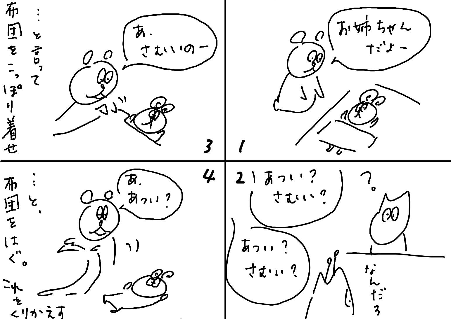 a0346618_00084900.jpg