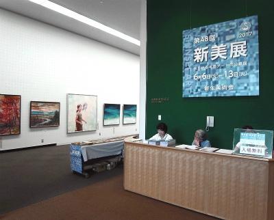 第48回 新美展が上野の東京都美術館にて開催中です_e0010418_15561483.jpg