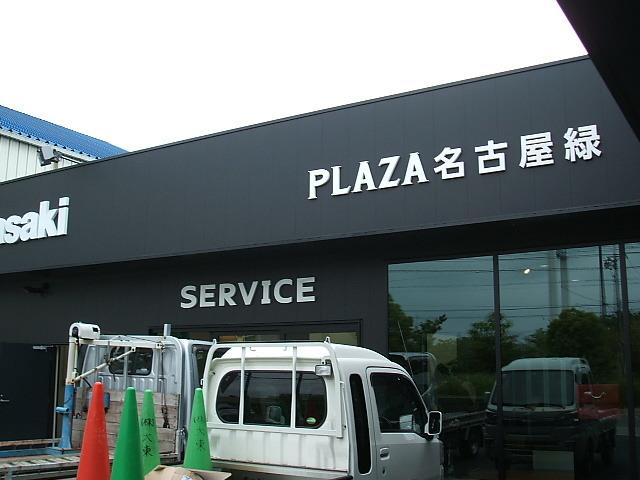 カワサキプラザ名古屋緑 6/24オープン!ただ今準備中!!_a0169121_14483609.jpg